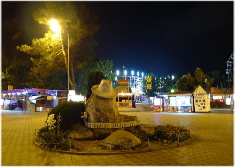 парк развлечений в анапе фото