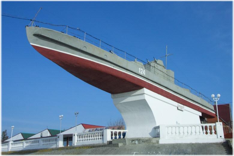 приморско ахтарск памятник морякам азовской флотилии