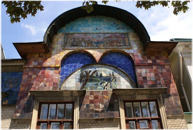 Фото фасада музея