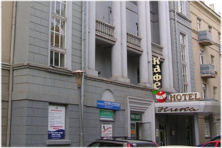 Гостиница «Ника» в Таганроге
