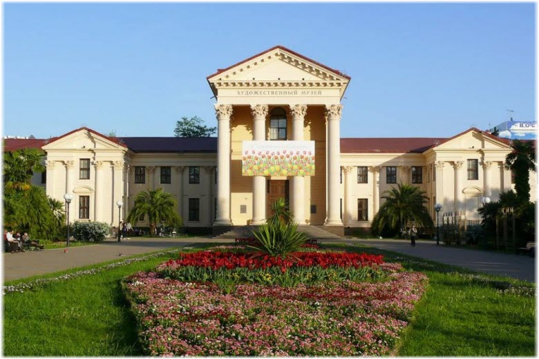 Художественный музей Сочи