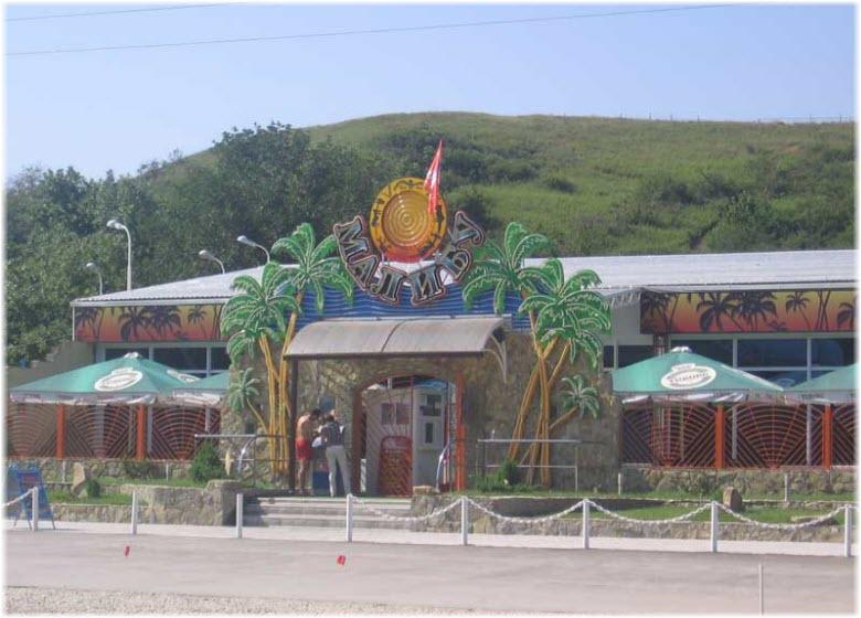 станица голубицкая рестораны