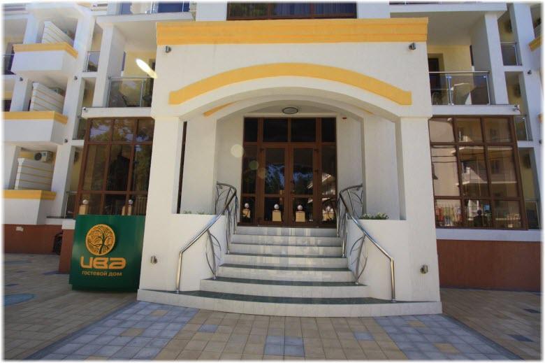 Гостевой дом Ива в Дивноморске