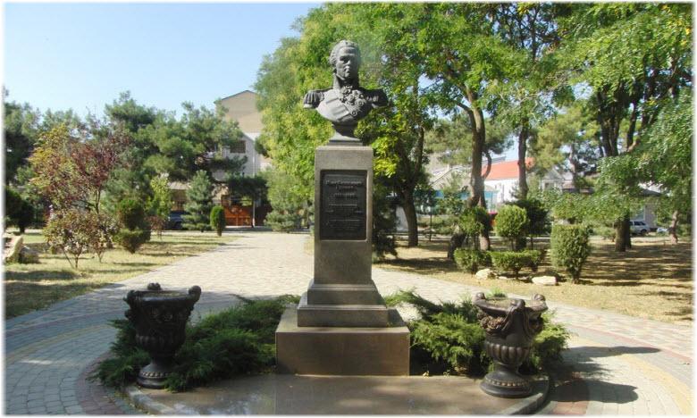 Парк Гудовича