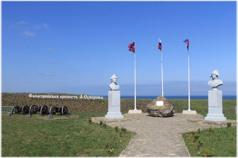 Фанагорийская крепость Суворова