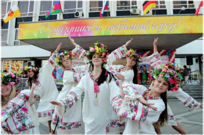 фото со Дня города Краснодар в 2016 году
