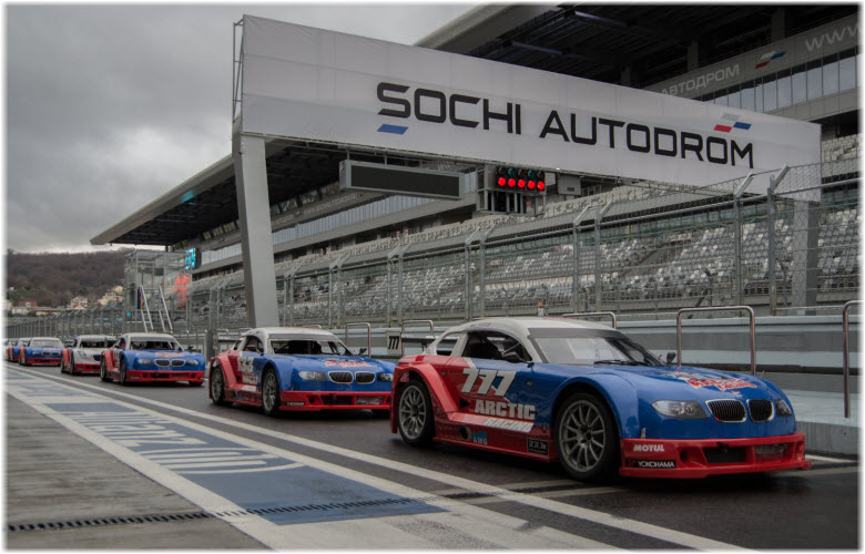 гонки на автодроме в Сочи