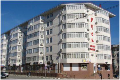 отель Русь в Новороссийске