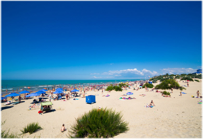 пляж пансионата Джемете