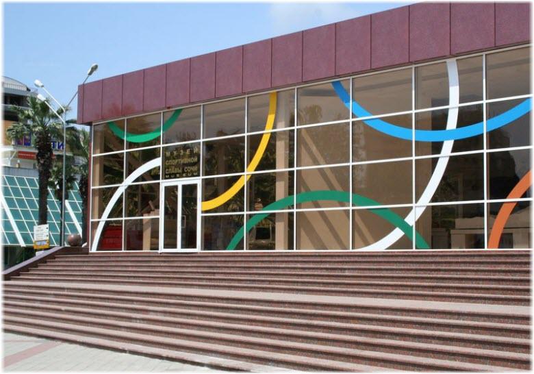 фасад Музея спортивной славы