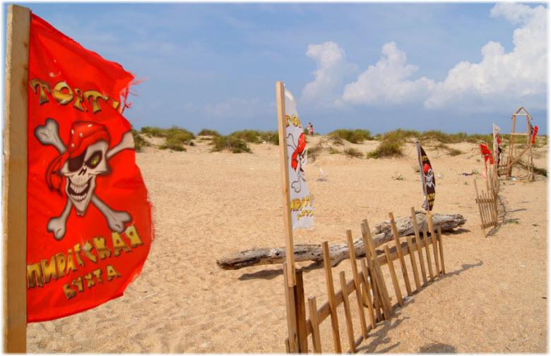 фото дюн возле Тортуги