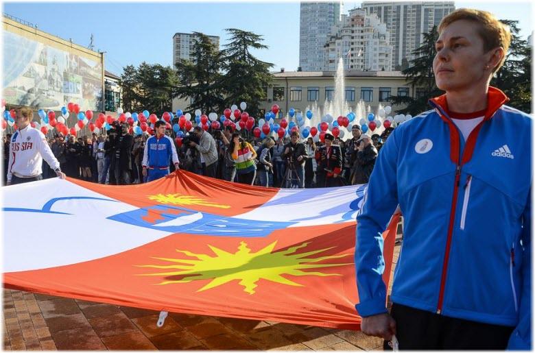фото с открытия пл. Флага