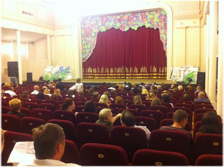 фото внутри Городского театра