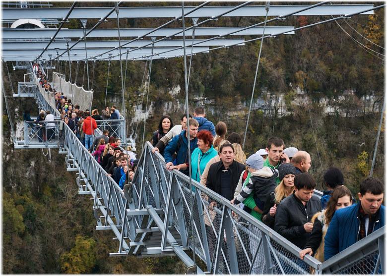 подвесной мост в Скайпарке