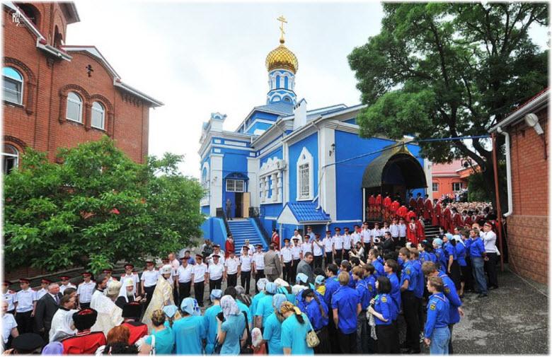 приезд Патриарха Московского в Новороссийск