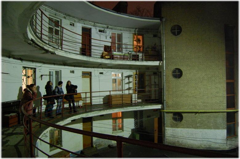 фото с террас Круглого дома