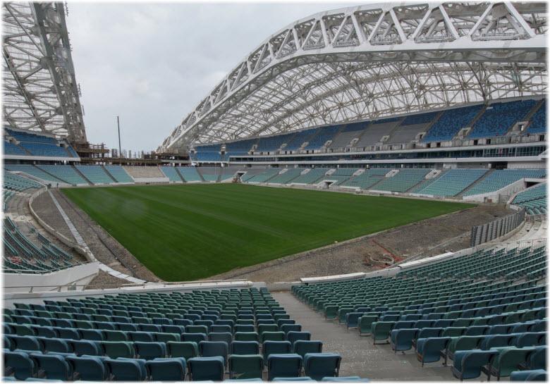 Футбольный стадион Фишт