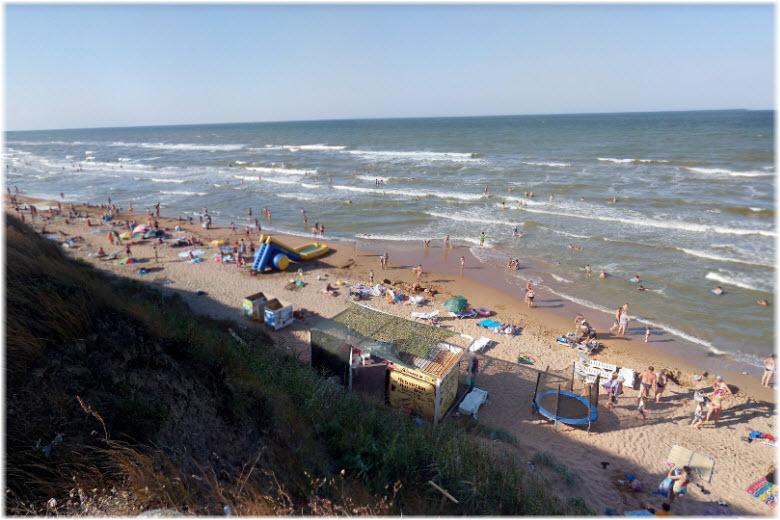 Центральный пляж Кучугур
