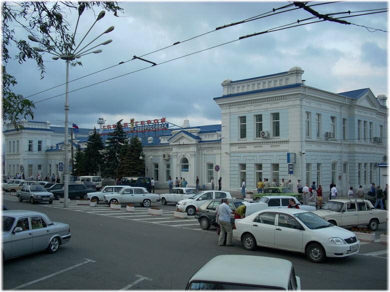 вид на вокзал со стороны города