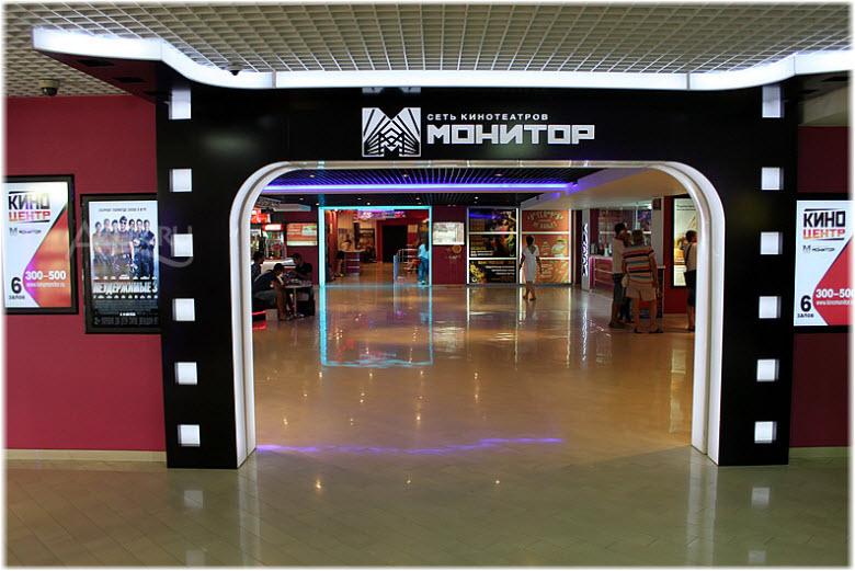 Монитор Красная площадь в Новороссийске