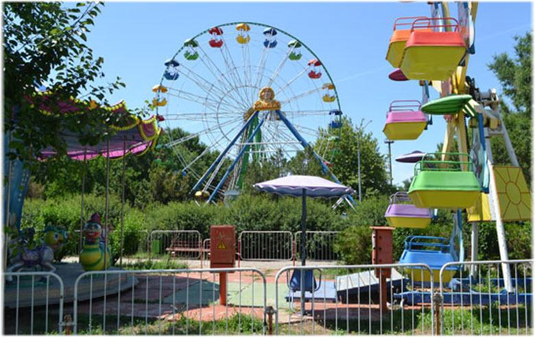парк Емеля