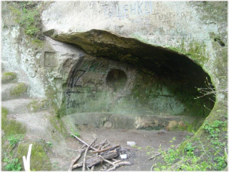 пещера Звонкая