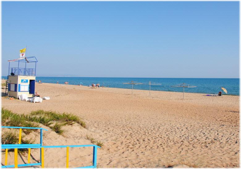 пляж Баз отдыха