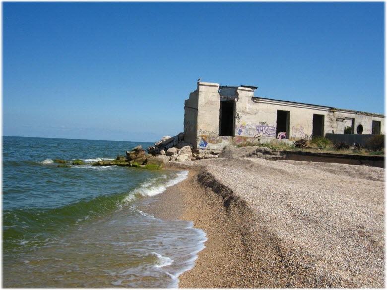 пляж Роза Ветров