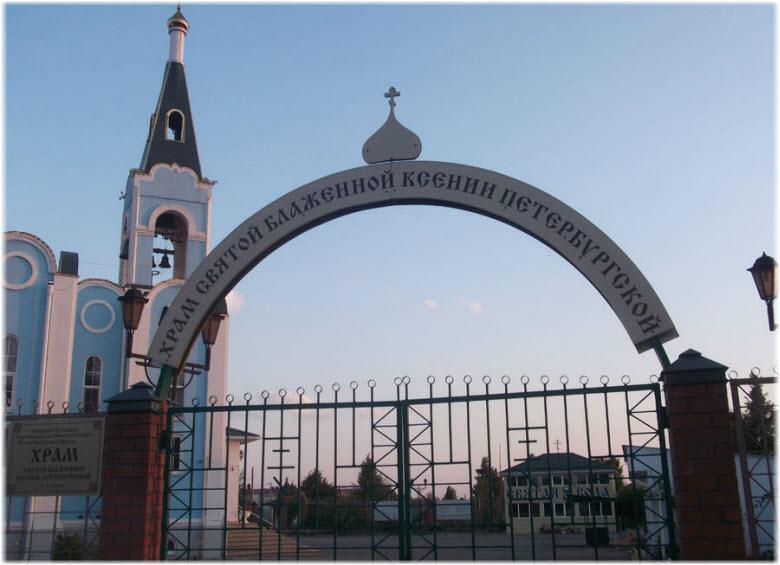 входной портал в церковный двор