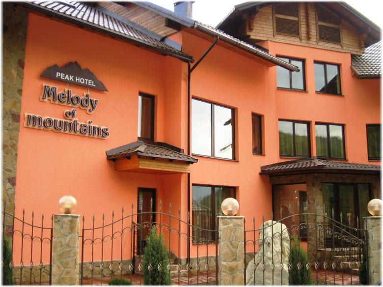 гостиница Мелодия гор
