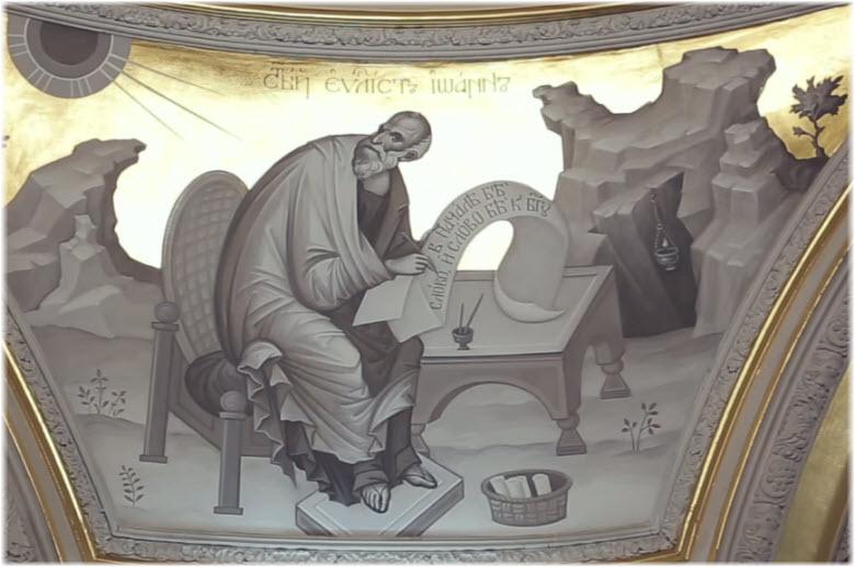роспись внутри Преображенской церкви