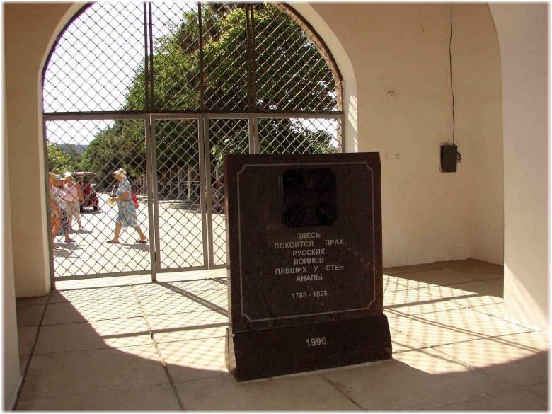 Турецкие ворота на фото