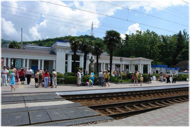 ЖД-вокзал Лазаревское