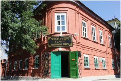 Лавка Чеховых в Таганроге