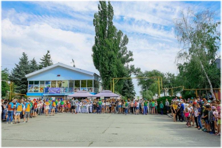 лагерь Спутник
