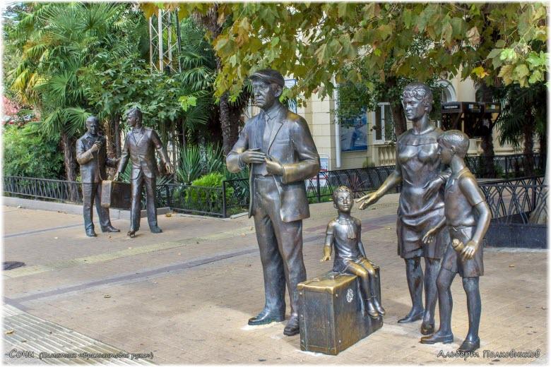 памятник Бриллиантовая рука в Сочи