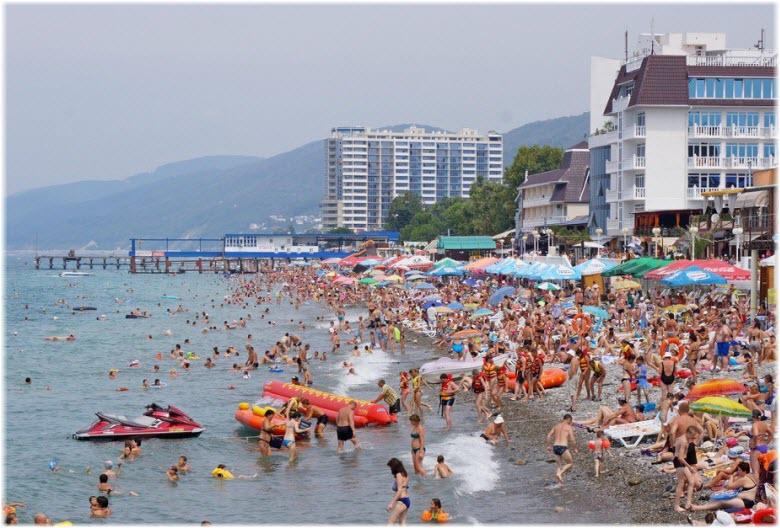 фото пляжа Центральный
