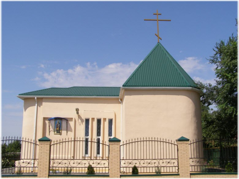 Храм Николая Чудотворца в Азове