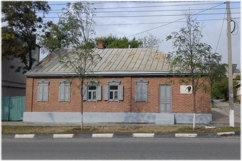 музей Островского в Новороссийске