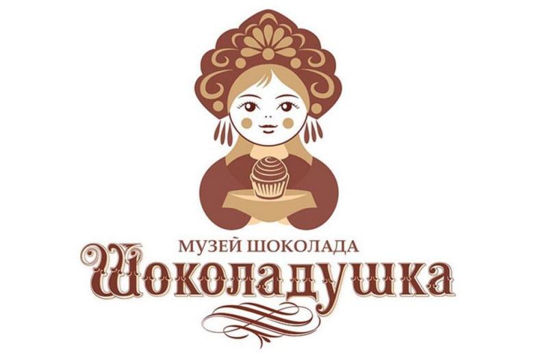 музей Шоколадушка в Краснодаре