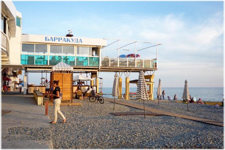 Пляж Барракуда в Адлер