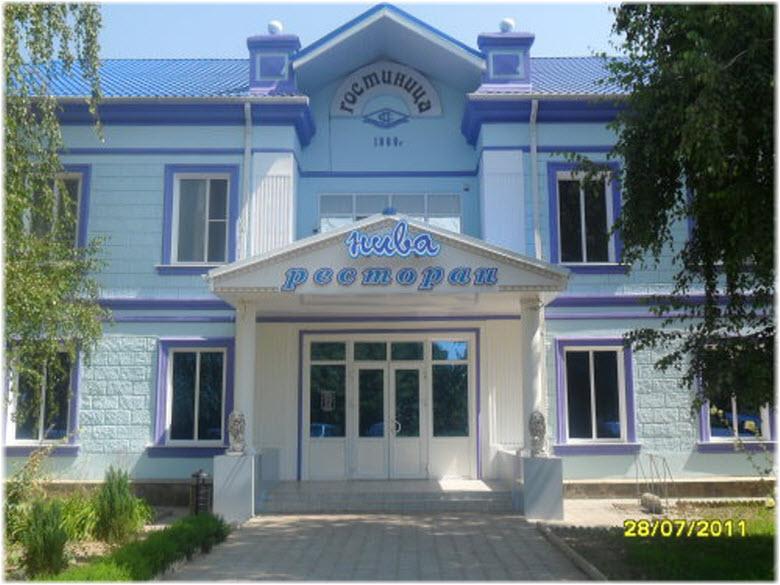 отель-ресторан Нива в Староминской