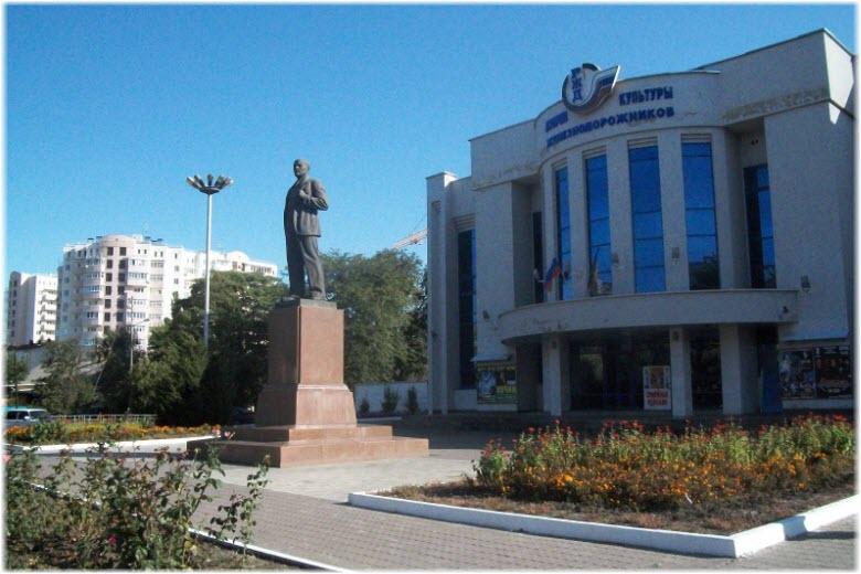 памятник Ленину в Краснодаре