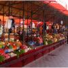 Центральный рынок в Анапе