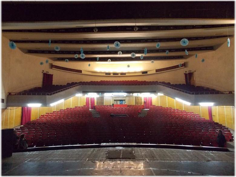 фото внутри Концертного зала