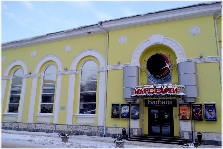 кинотеатр Марс в Армавире