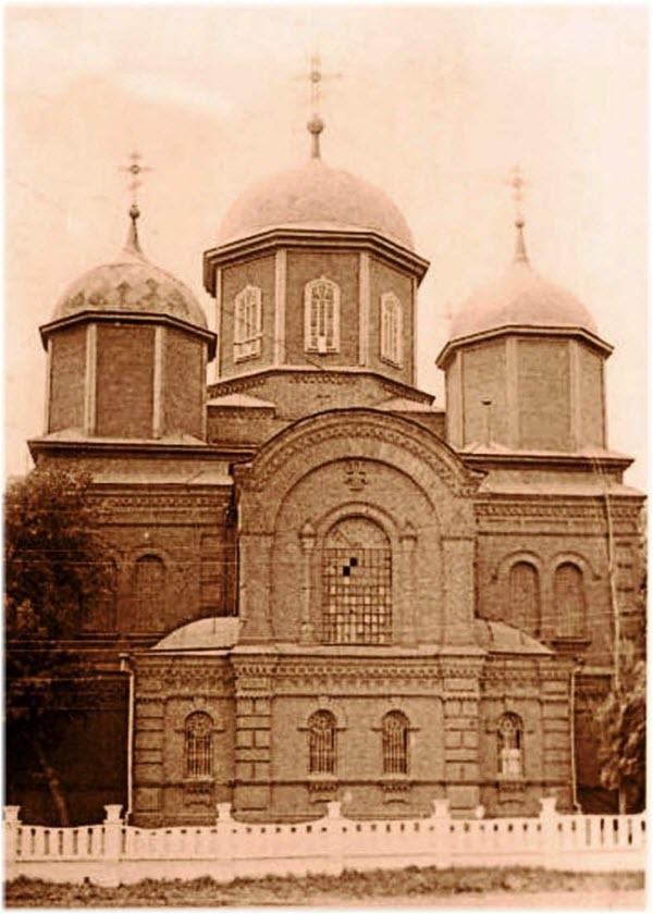 старое фото Кропоткинского собора