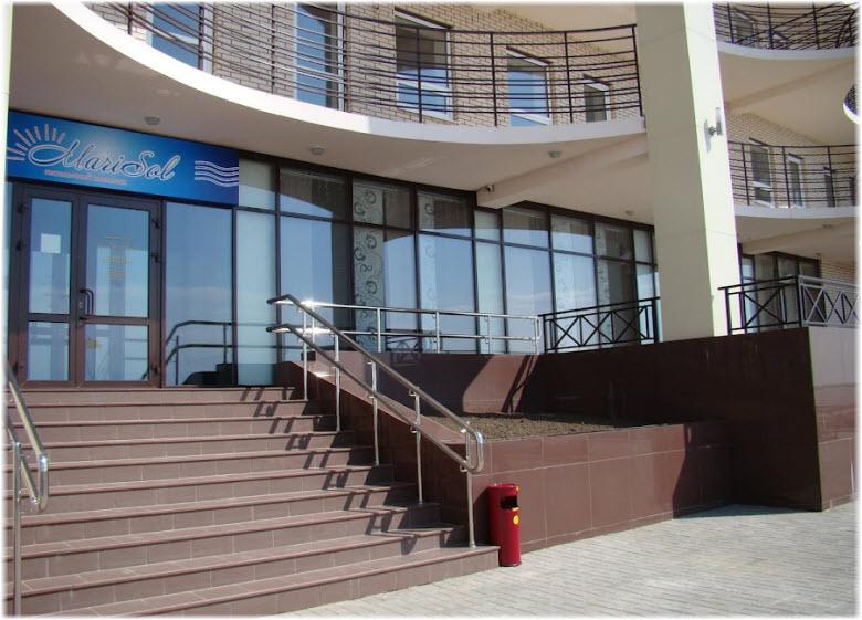 приморско ахтарск отель марисоль