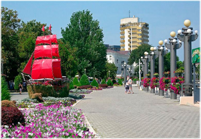 Фото города Анапа