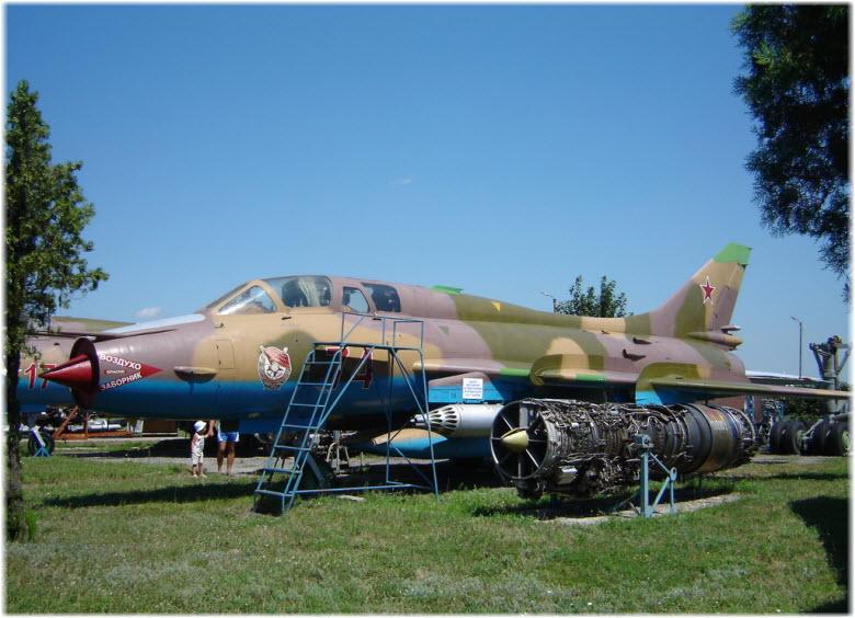 Таганрогский музей авиации